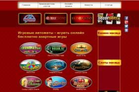 http://obzorslots.ru/