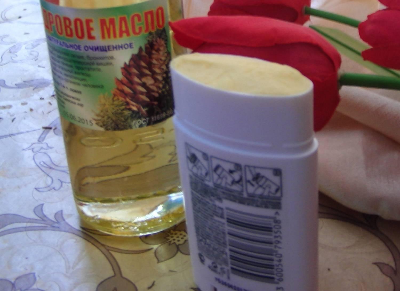 Жидкий дезодорант своими руками от потливости