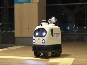 япония коронавирус инфекция робот